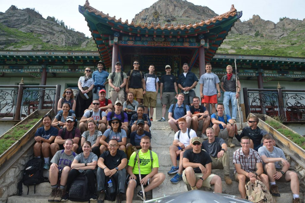 University trip mongolia