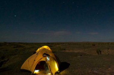 camping night view mongolia