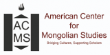 American center mongolian studies